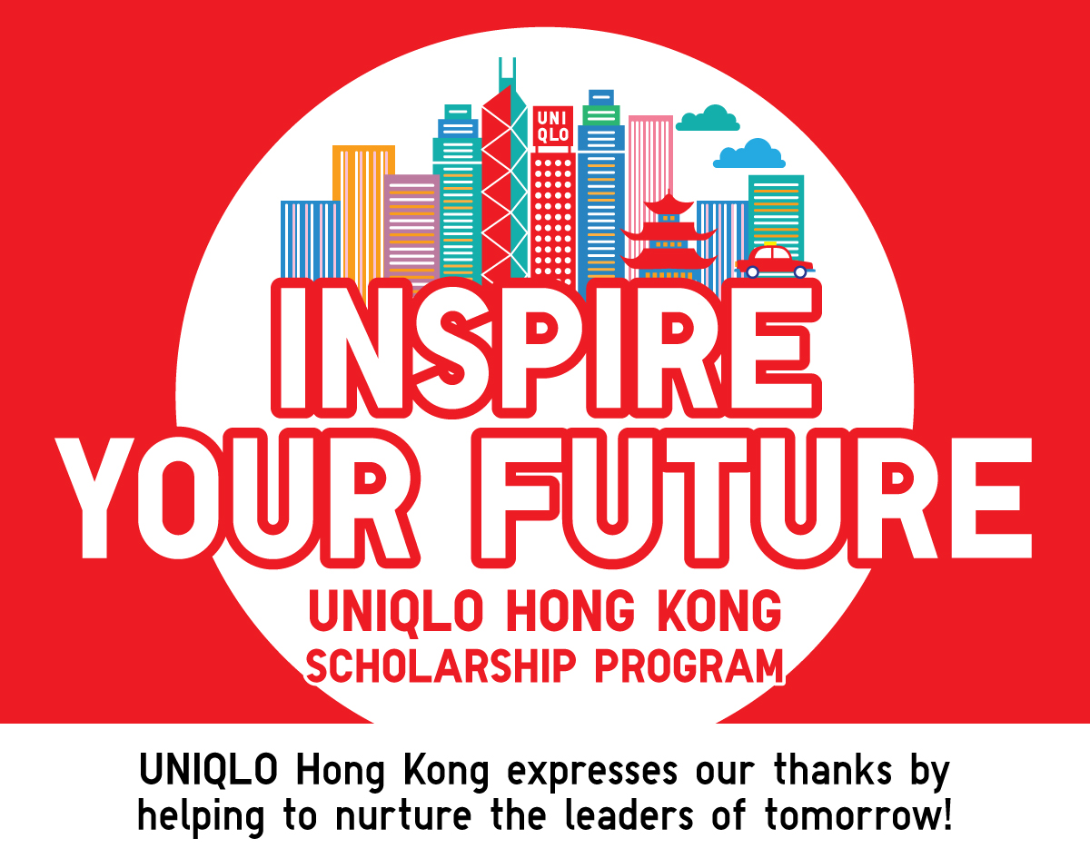UNIQLO Hong Kong Scholarship Program