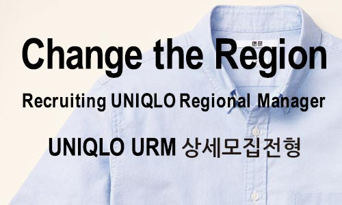 Change the Region Recruiting UNIQLO Regional Managers