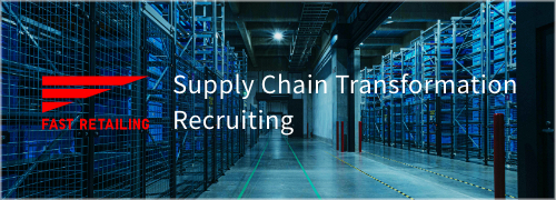 Supply Chain Transformation Recruiting