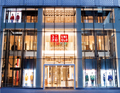 UNIQLO Fifth Avenue Store in New York