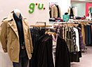 GU Ginza store store (flagship store)