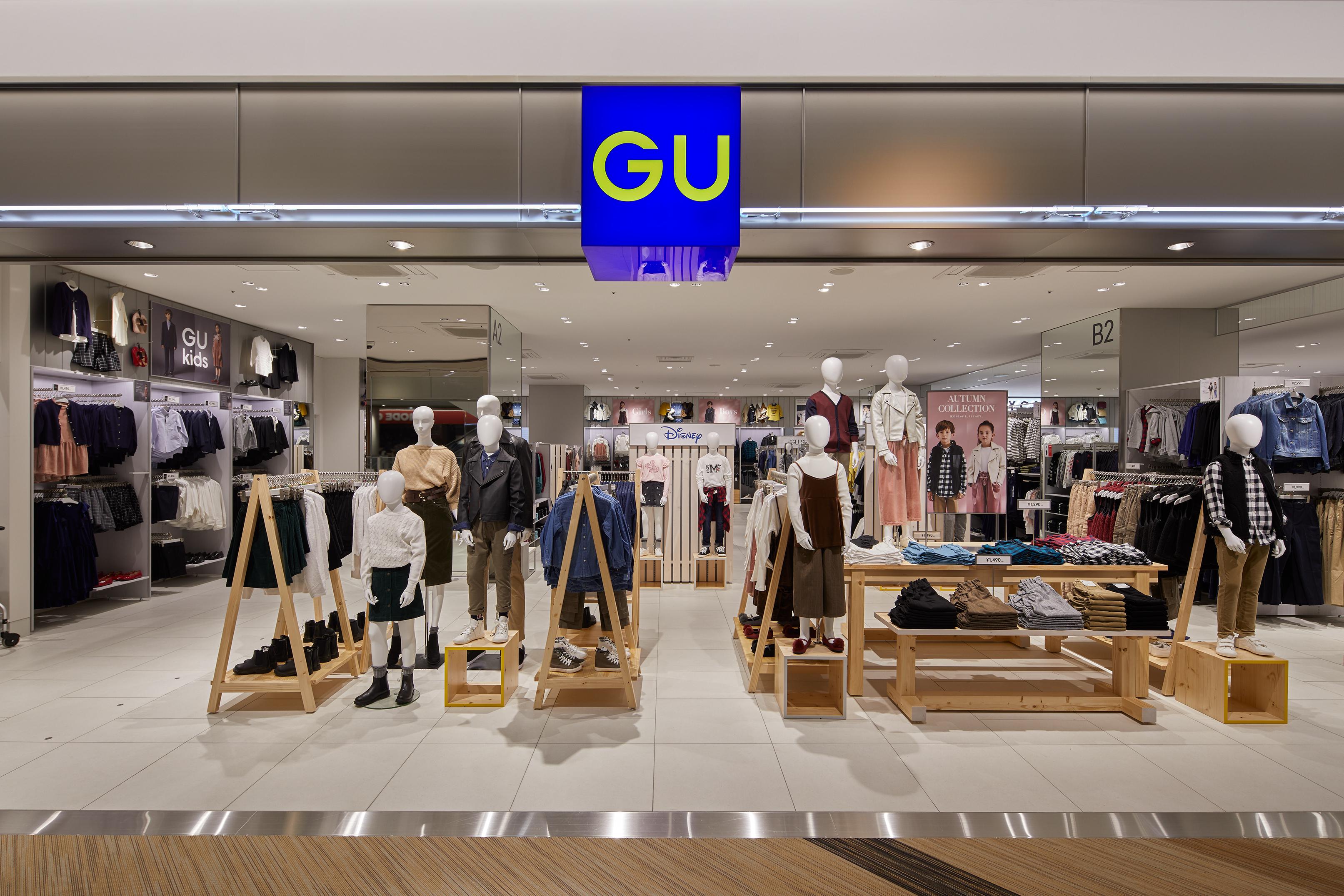 「gu」の画像検索結果