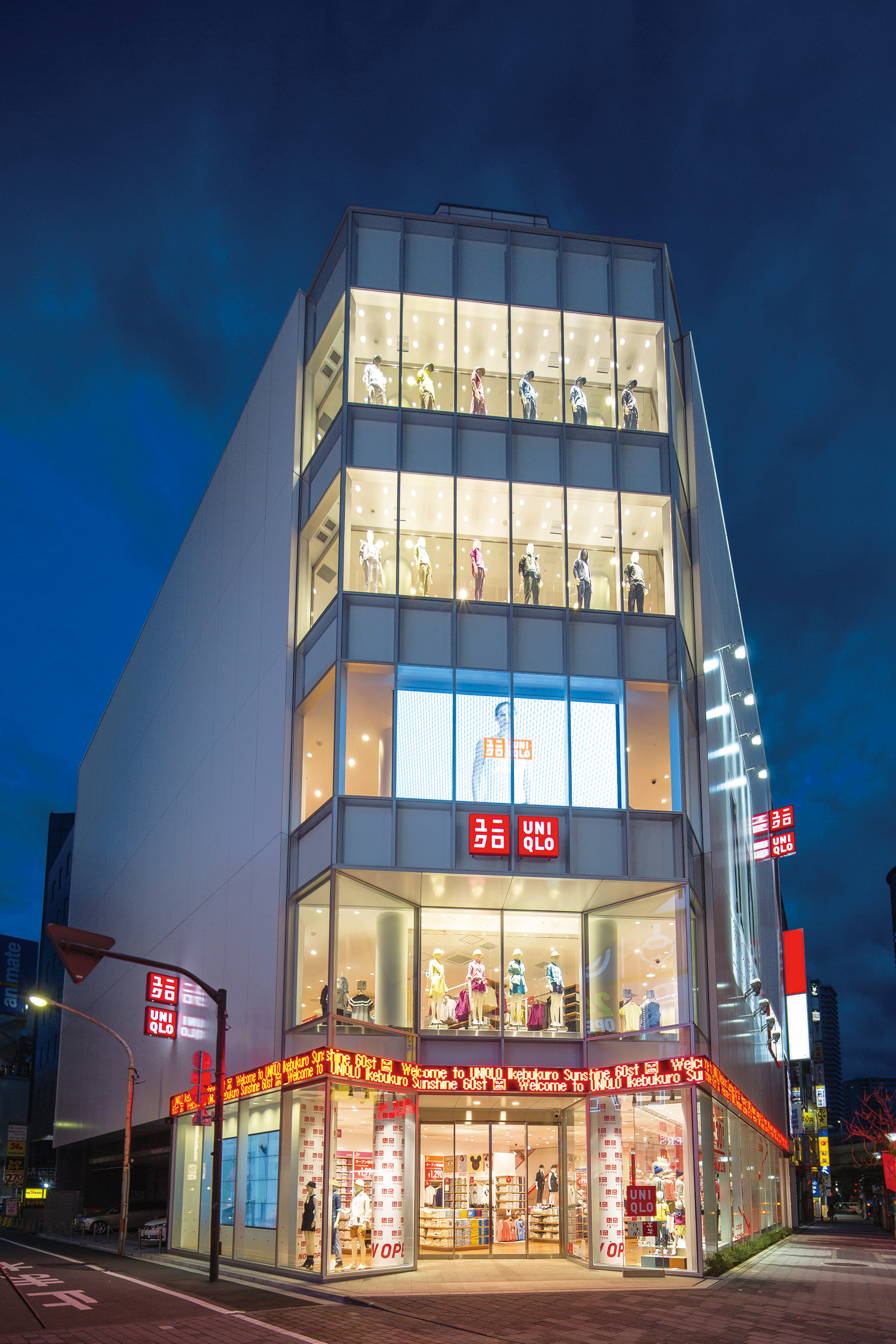 uniqlo japan operations Japanese retailer uniqlo has plans to dominate the american clothing  the way  uniqlo's operation is run—its rigorous employee training, the.