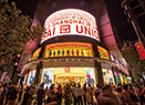 China:UNIQLO Shanghai Store