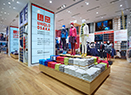 UNIQLO OSAKA (global flagship store)