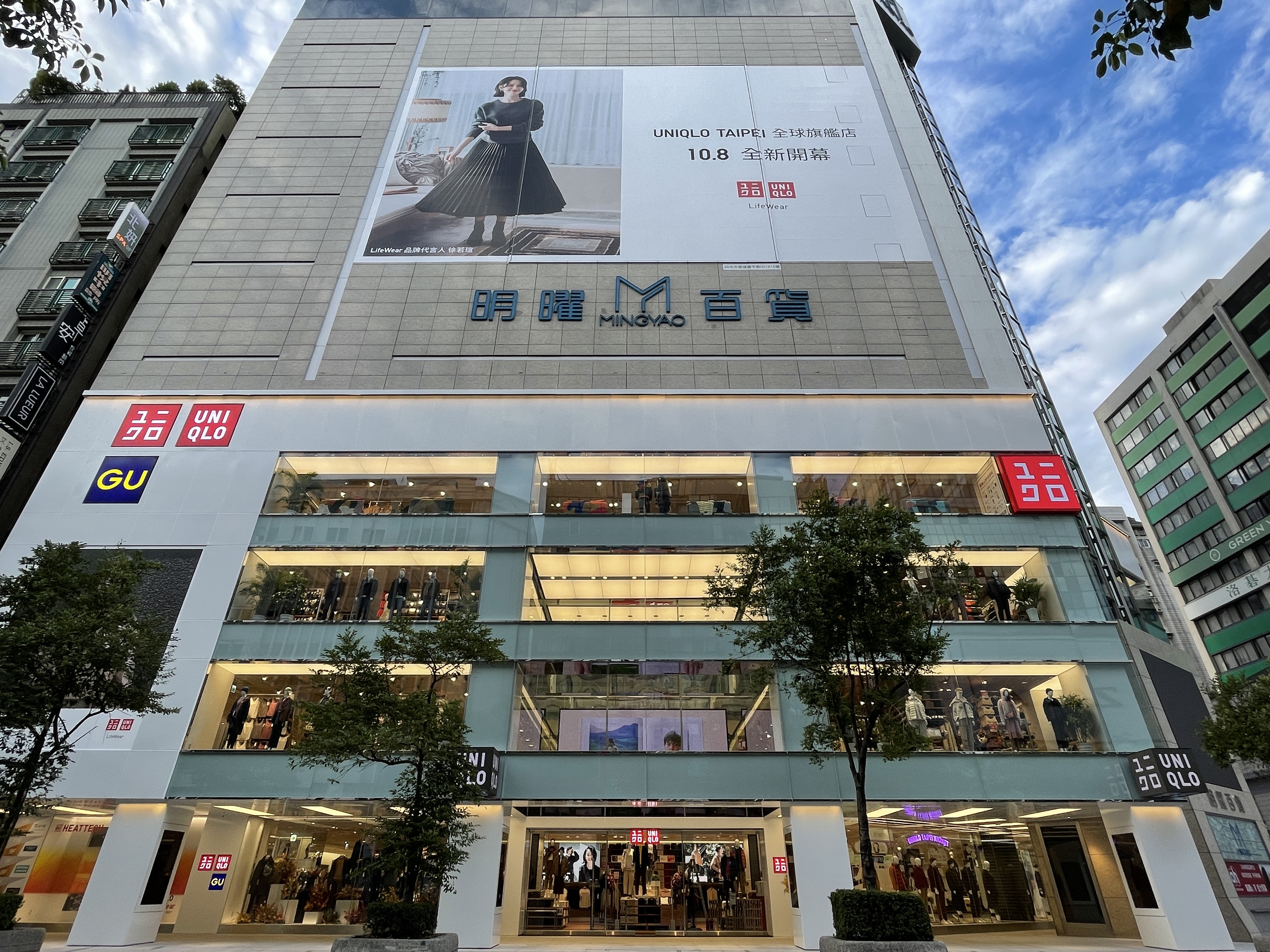 d0d9a2ef7 Taiwan  Mingyao Department store (global flagship store) Click on thumbnail  for ...