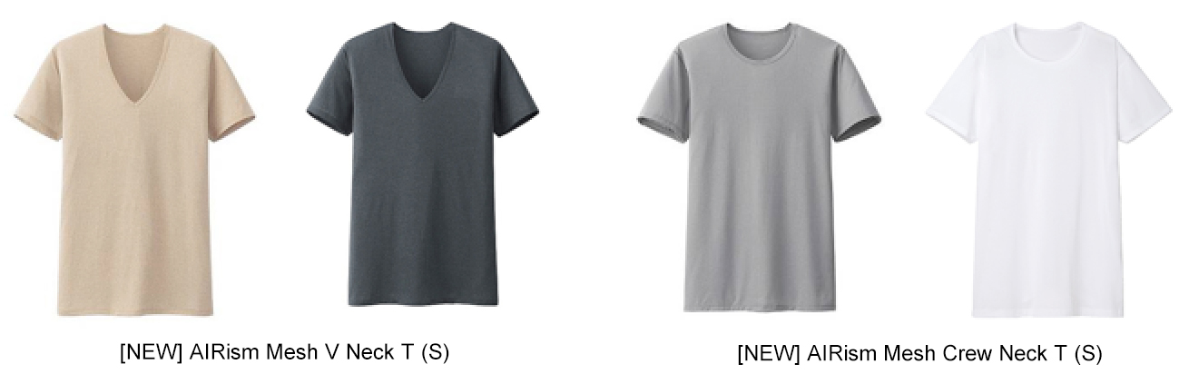 [NEW] AIRism Mesh Crew Neck T (S) / [NEW] AIRism Mesh V Neck T (S)