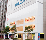 UNIQLO TAIWAN LTD.