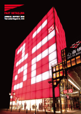 Fast Retailing Annual Report 2010 cover image
