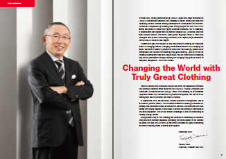 Fast Retailing Annual Report 2010 inside image