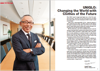 Fast Retailing Annual Report 2011 inside image