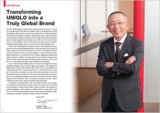 Fast Retailing Annual Report 2012 inside image