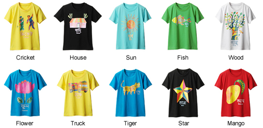 Fun Learning T-shirts for kids