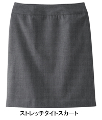 tightskirt.jpg