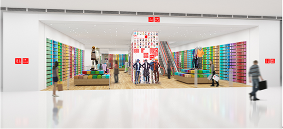 UNIQLO LOTTE Shopping Avenue Store  image