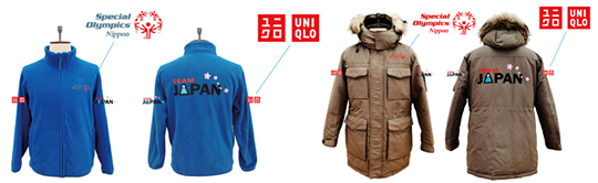uniqlo donates clothing to athletes at the 2013 special. Black Bedroom Furniture Sets. Home Design Ideas